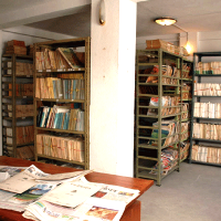 Journal Section